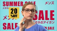 RED SUMMER SALE_メンズ(1)