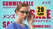 RED SUMMER SALE_メンズ(2)
