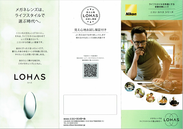 レンズ部門グランプリ受賞商品-1
