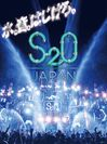 S2O JAPAN SONGKRAN MUSIC FESTIVAL