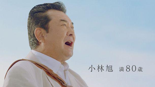 """渡り鳥シリーズの小林 旭が出演!疲労感軽減ドリンクCM公開~""""渡り鳥の ..."""