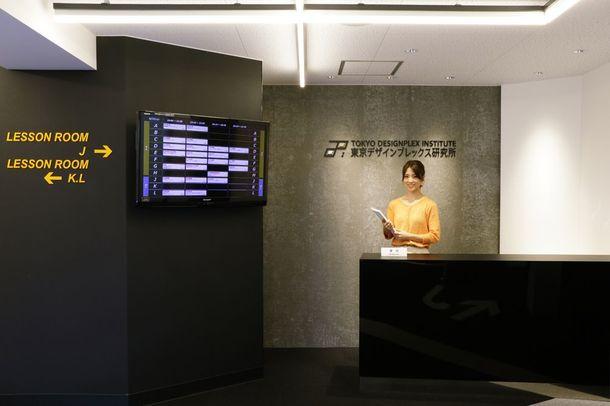 電気 会社 日本 株式