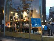 SCOTTISH GIN GALLERY外観