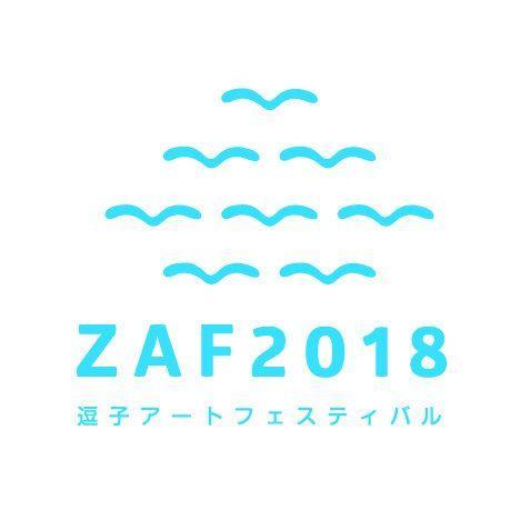 ZAF2018
