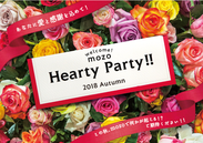 mozo Hearty Party