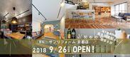 NEW OPEN「京都店」