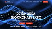 『2018 KOREA BLOCKCHAIN EXPO』トップページ