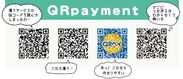 QRpayment(2)