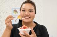 お料理プロデューサー 吾妻 聖子