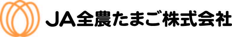食欲の秋!松阪牛やローズポーク...