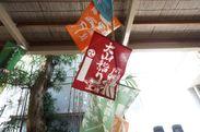 大山詣りの旗
