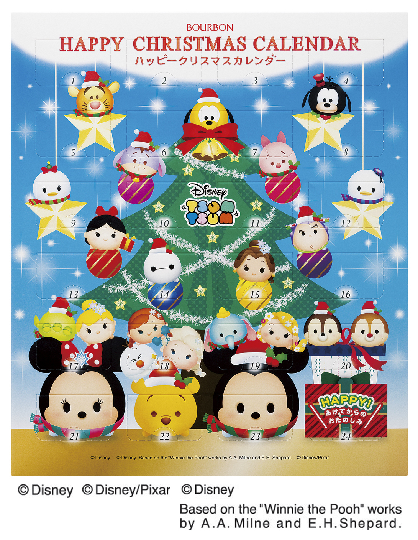 ブルボンキャラクターデザインなどクリスマス向け商品11品を10
