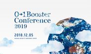 0→1 Booster Conference 2019