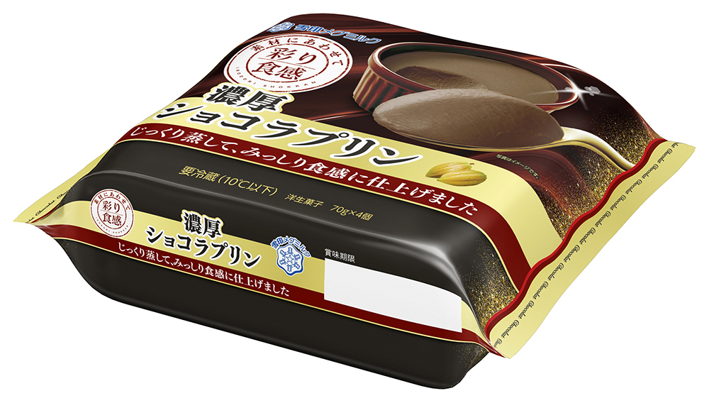彩り食感 濃厚ショコラプリン