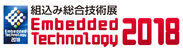 Embedded Technology 2018