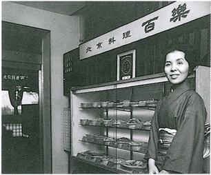 近鉄リテーリング】開業60周年を迎える北京料理「百楽」チェーンにて ...