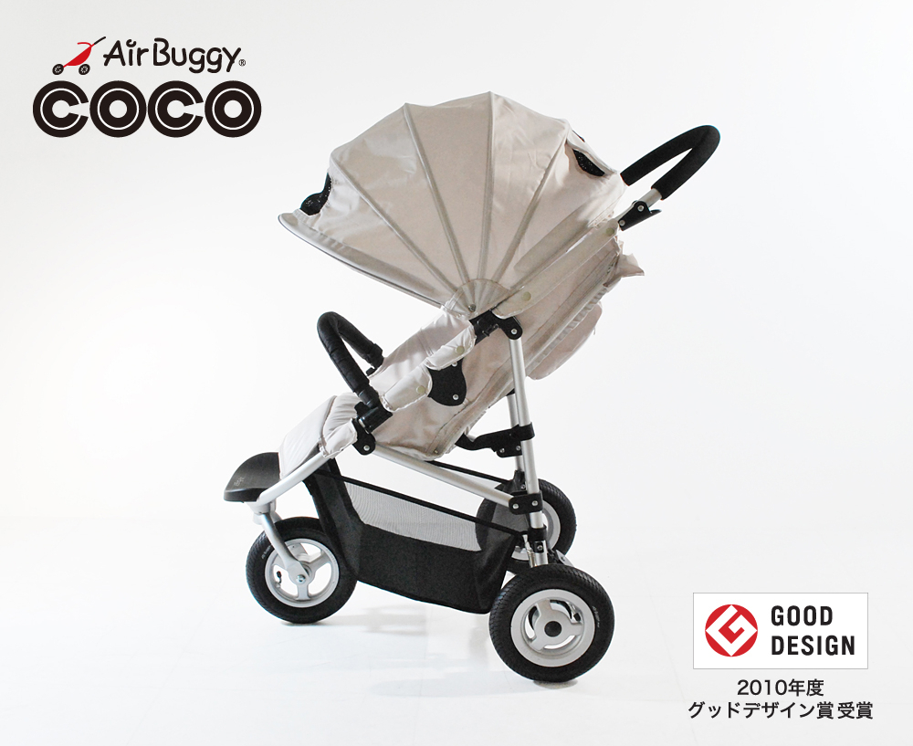 『AirBuggy COCO』