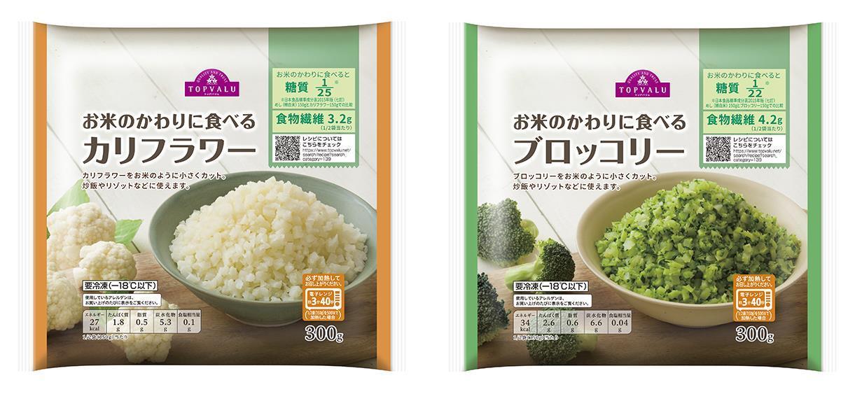 バリュー 食品 トップ 冷凍 小麦アレルギー対応の冷凍食品【米粉餃子】がスーパーで買える!