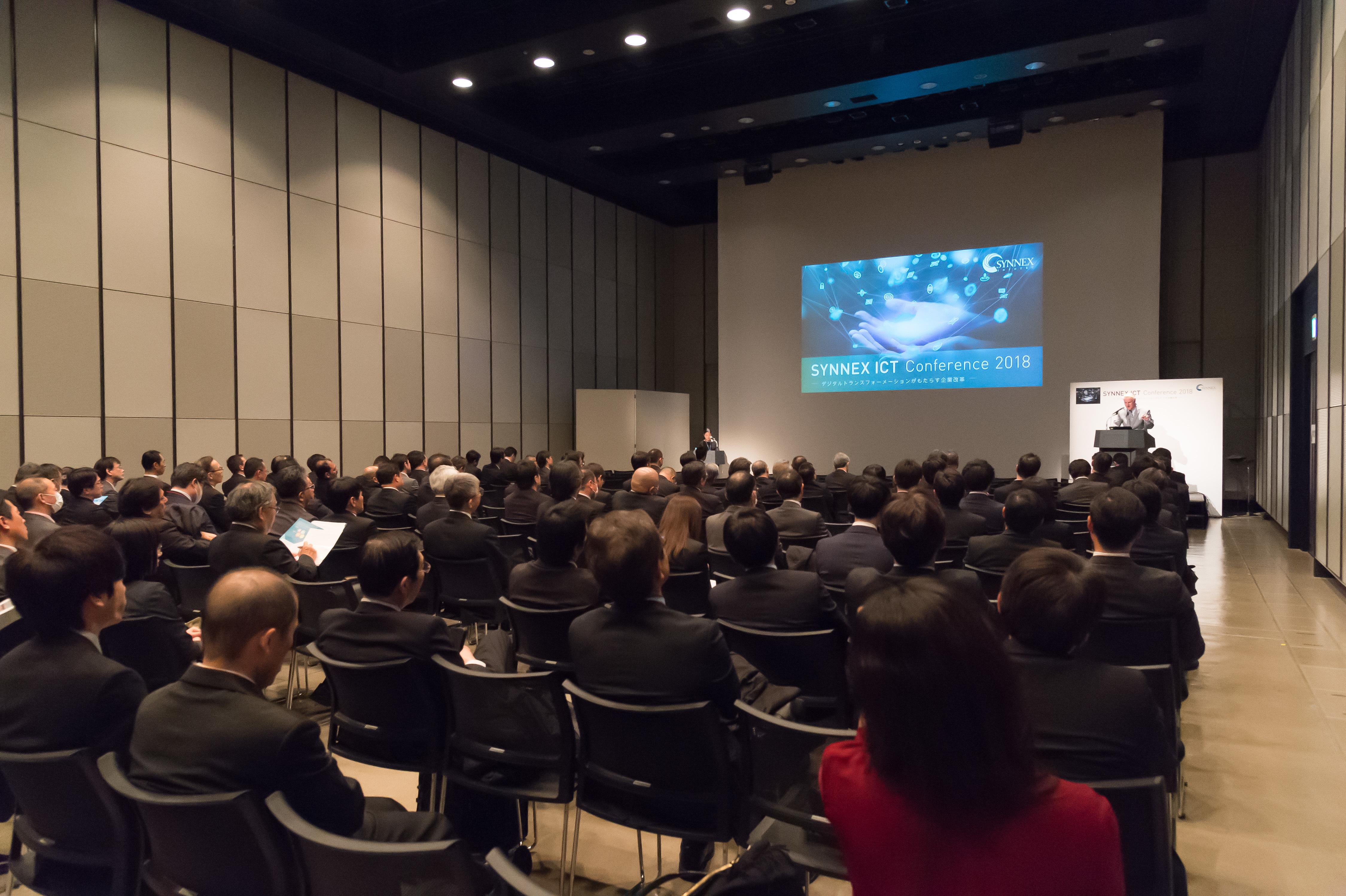 最新IT技術動向や先進事例を紹介!テクノロジーフェア「SYNNEX Inspire Japan 2018 Tokyo」11/28渋谷ヒカリエにて開催