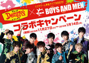 デニーズ×BOYS AND MEN