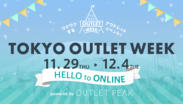 TOKYO OUTLET WEEK online 2018AW