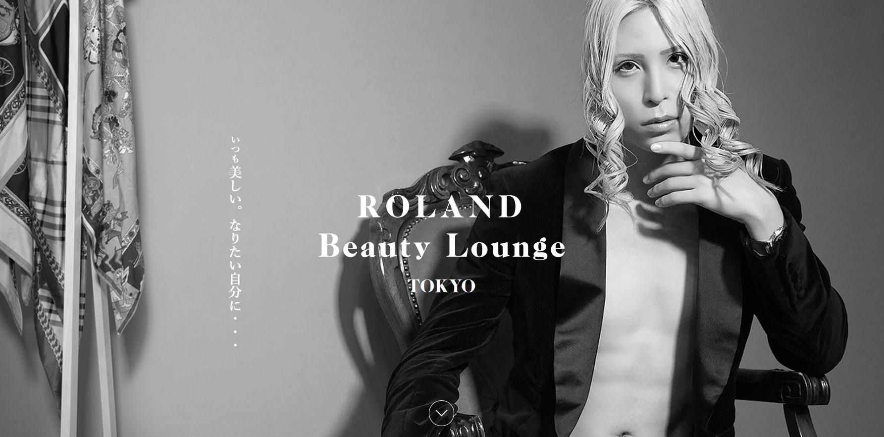 「ROLAND Beauty Lounge」の画像検索結果