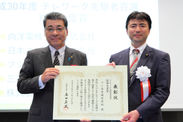 当社社長宮脇と古賀総務大臣政務官