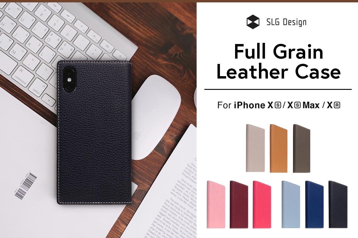 高級感たっぷりフルグレインレザーiPhone専用手帳型ケース