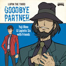「LUPIN THE THIRD ~GOODBYE PARTNER~」アートワーク