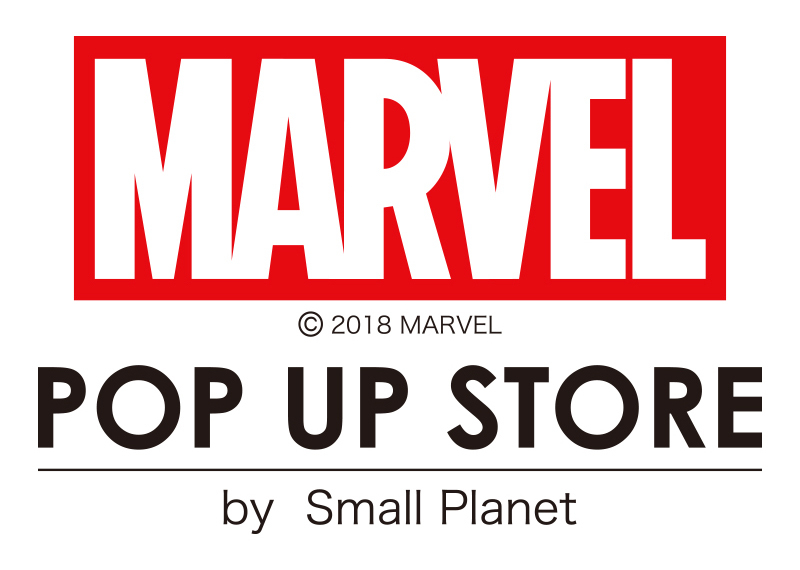 「MARVEL POP UP STORE」ロゴ