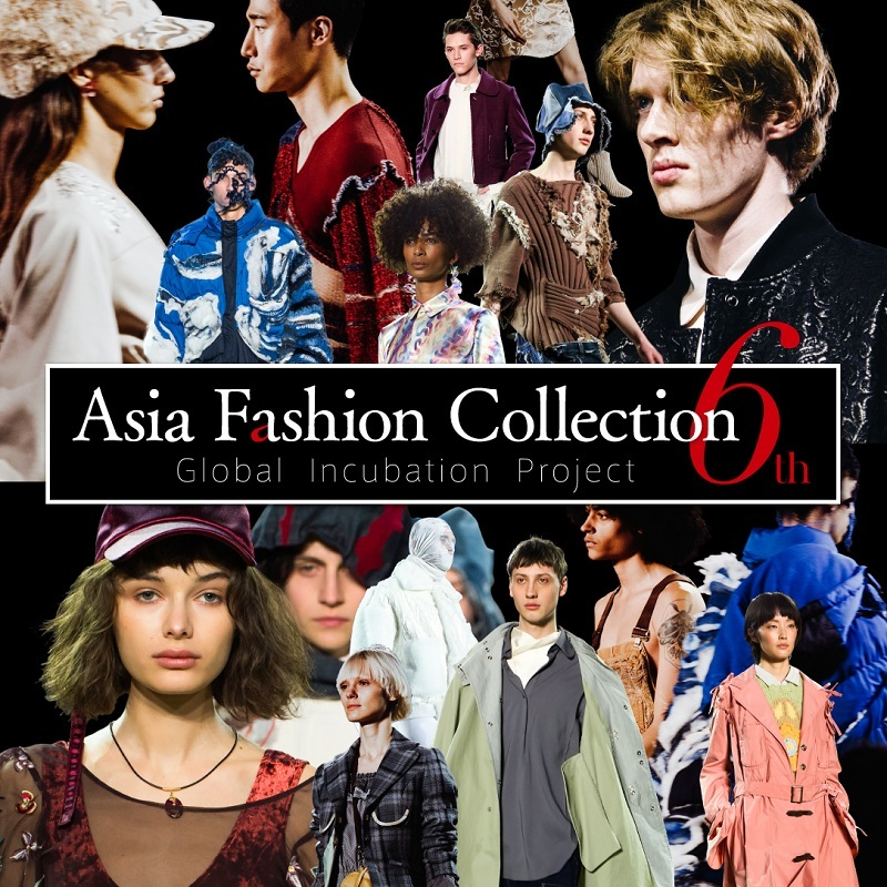 Asia Fashion Collection 6th キーヴィジュアル