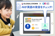 GLOBAL CROWNが「CHIVOX」を国内初導入