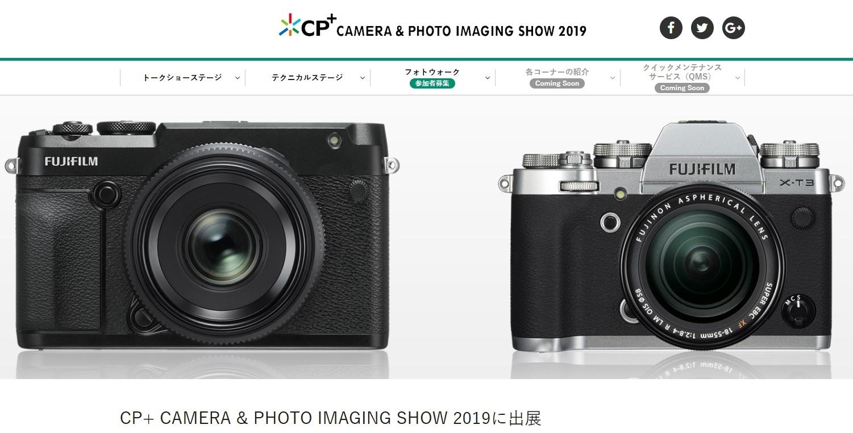 フィルム カメラ 富士