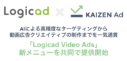 Logicad Video Ads