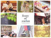 Story of station ビジュアル1