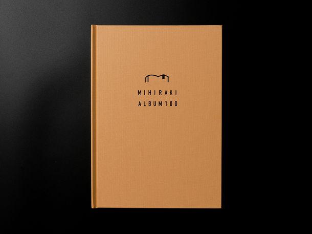 デコアルバムなどにぴったり 本の膨らみを抑える新構造採用の高機能スクラップブック Mihiraki Album100 を3月1日発売 東洋図書出版株式会社のプレスリリース