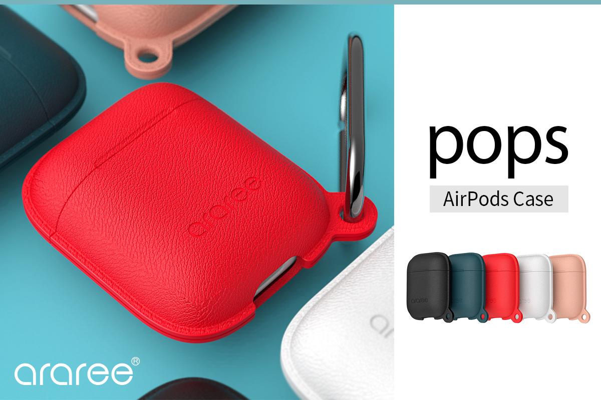 araree、使い心地とデザイン性を追求したAirPodsケース「POPS」新発売