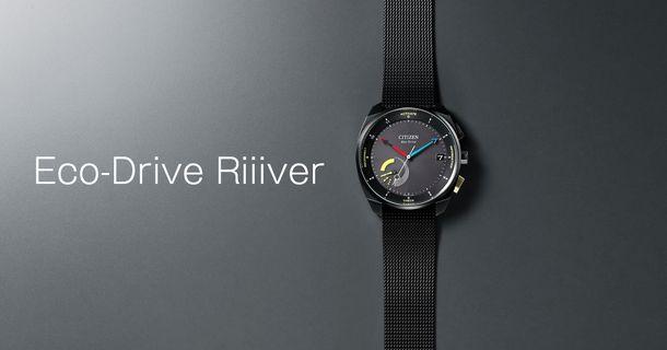 competitive price 3a745 03e22 シチズンが新たなスマートウオッチ『Eco-Drive Riiiver』を発表 ...