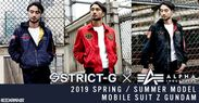 STRICT-G × ALPHA INDUSTRIES