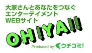 OH!YA!!ロゴ