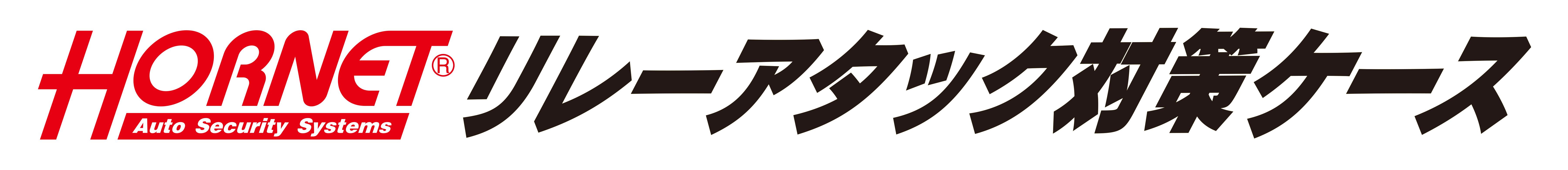 ロゴ 製品名