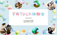 cosoral子育tech