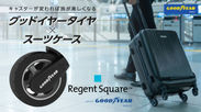 Regent Square/リージェント スクエア