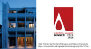 Iron A' Design Award