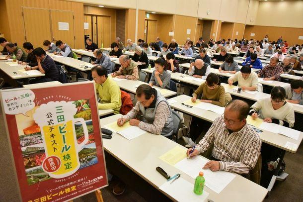 大学 三田 ゼミ 神戸 学院