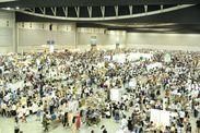 横浜での開催の様子