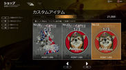 PlayStation(R)4対応タイトル『DOGFIGHTER -WW2-』無料バトルロイヤル版、2次事前登録開始!!