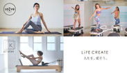 loIve/Surf Fit Studio/pilates K
