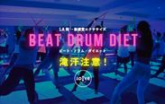 loIve「BEAT DRUM DIET」