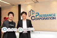 左から、イタンジ 代表取締役 野口 真平、プレサンスコーポレーション 専務取締役 河合 克磨氏